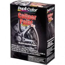 Duplicolor Brake Caliper Kit Matte Black